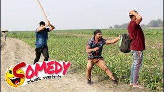 Must Comedy Video 2020    Bindas fun joke   