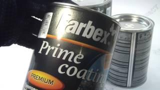 Грунт ГФ 021 2,8кг серый Farbex(Применяется для защитной покраски металлических, деревянных поверхностей под покрытия различными эмалями..., 2015-04-08T14:21:14.000Z)