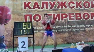 видео Смирнов Владимир Викторович