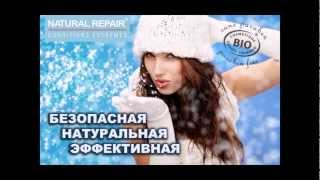 Крем для сухой кожи БИО Natural Repair ALPHANOVA SANTE.