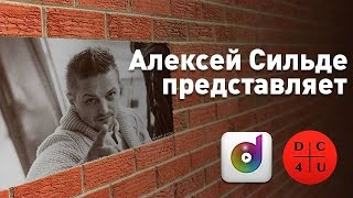 �������� ���� DanceCamp4You. Алексей Сильде | Техника ведения в Ча-ча-ча ������