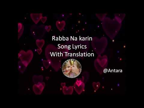 Rabba Na karin lyrics with translation