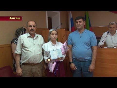 23-м выпускникам школ района вручили аттестаты и золотые медали