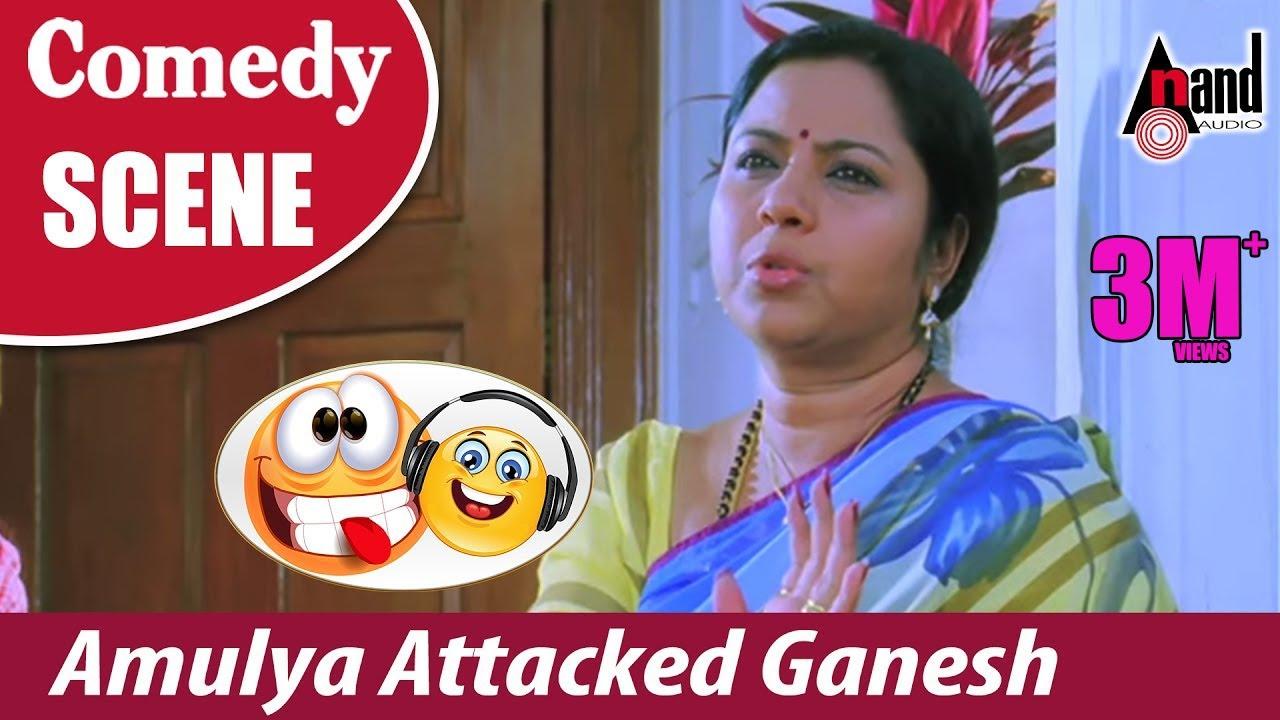 shravani subramanya kannada movie dialogues