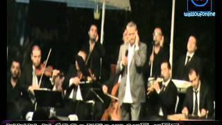 George wassouf el wady hotel Tabib Garah