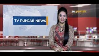 Punjabi NEWS | 16 February 2018 | TV Punjab