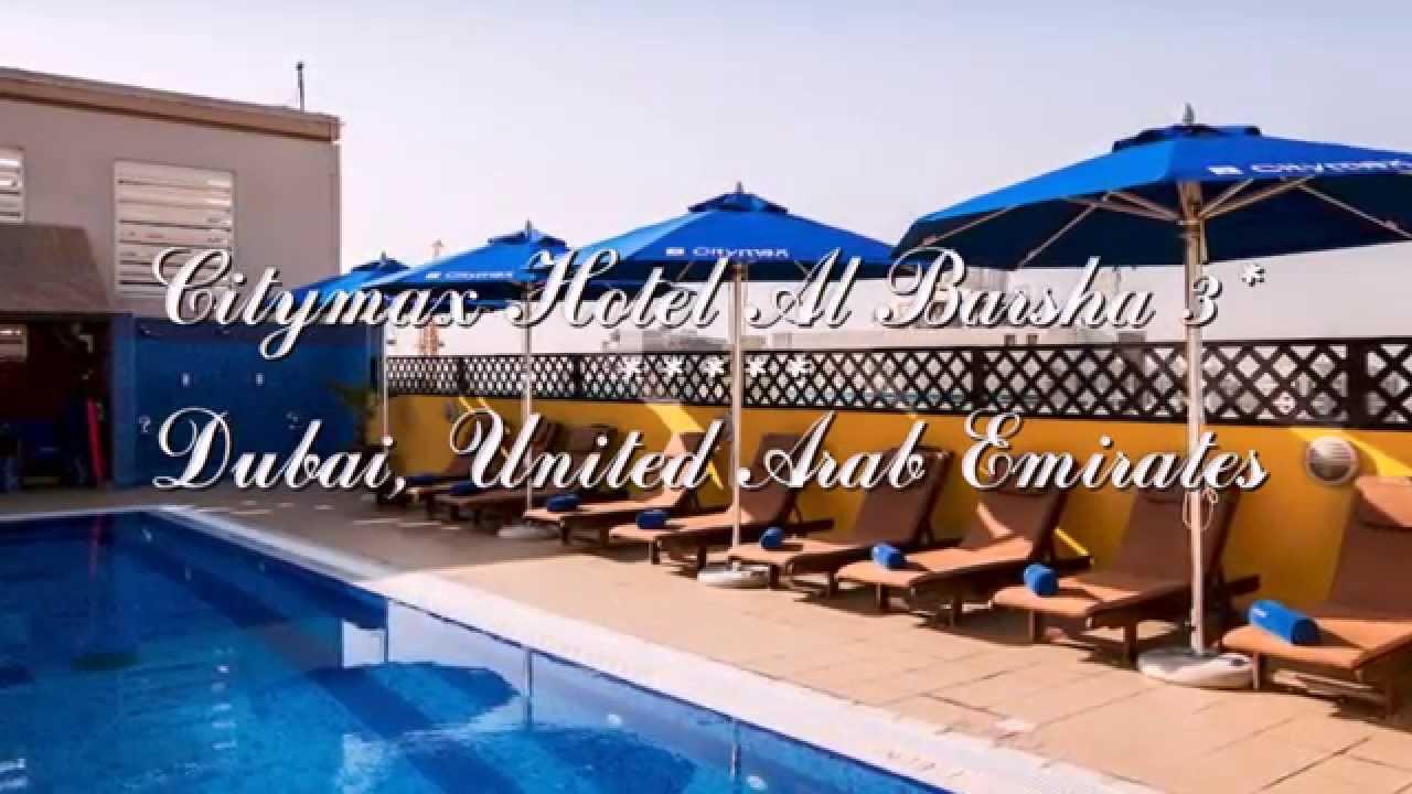 Citymax AL Barsha 3 (ОАЭДубай): description and reviews of tourists 25