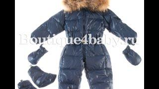 Детский зимний слитный комбинезон, костюм монклер Moncler цвет синий матовый.(, 2015-08-30T13:21:45.000Z)
