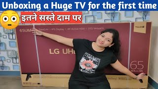 New LG 4K UHD 65 inch Smart LED TV Unboxing and Installation