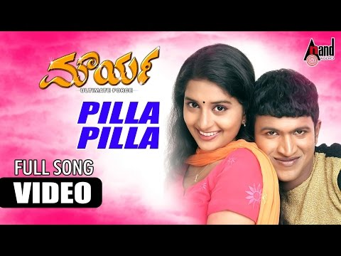 Maurya Kannada Movie | Pilla Pilla  | Puneeth Rajkumar, Meera Jasmine | Puneeth Hit Songs