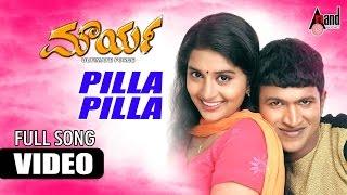 Maurya Kannada Movie   Pilla Pilla    Puneeth Rajkumar, Meera Jasmine   Puneeth Hit Songs