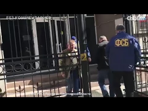 Сотрудники ФСБ задержали директора МУП