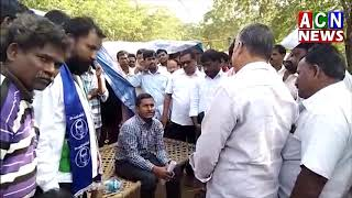 assistant collector fire on mro in porumamilla mandalam  09-01-2019 | ACN News