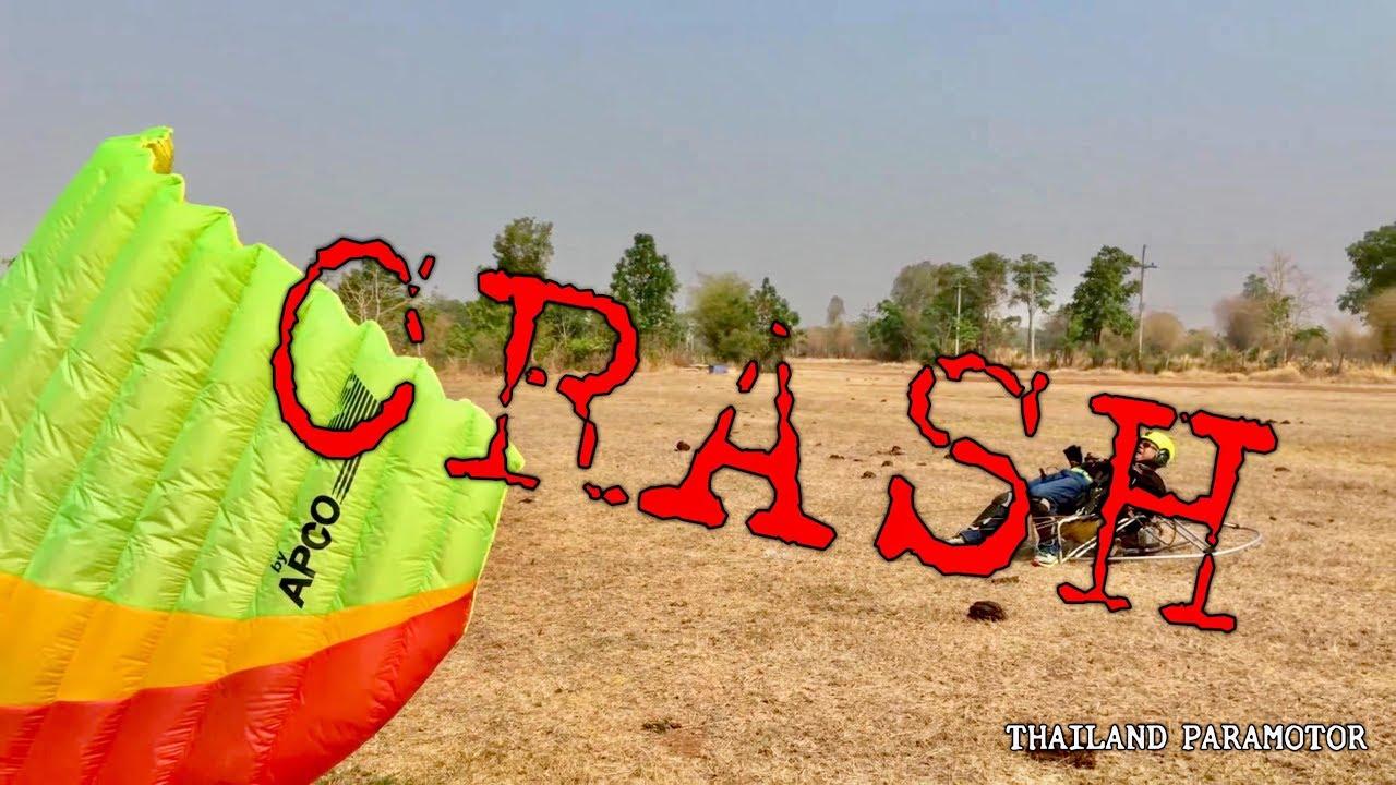 Падения на парамоторе - Paramotor Crash !!!