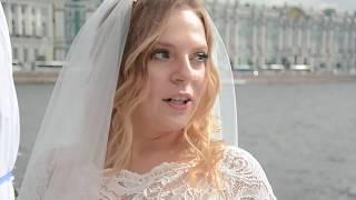 Павел и Полина. Свадьба на кораблике. Часть 1 - церемония.