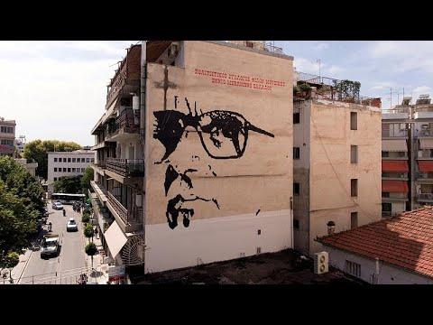 شاهد: جدارية عملاقة لأسطورة الموسيقى التصويرية موريكوني في اليونان…  - 21:22-2018 / 8 / 13