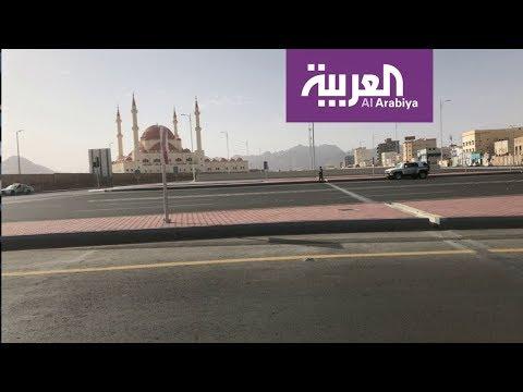 نشرة الرابعة | حائل تلتزم بمنع التجول ولا إصابات بكورونا  - نشر قبل 3 ساعة