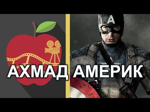 Alimaa's Movie Guide -  Captain America: The First Avenger (2011)