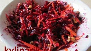 Салат Метелка- Пошаговый рецепт с фото видео