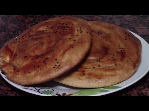 Torta de harina turca recetas de cocina faciles rapidas for Comidas ricas y faciles de preparar