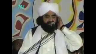 Best Tilawat e Quran By Pir Naseeruddin Naseer Golra Sharif