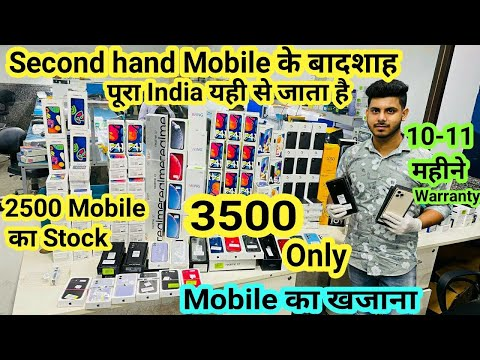 India के सबसे सस्ते Mobile iphone मात्र 3499/- Iphone 12 mini Iphone 12 pro | Mobile In wholesale