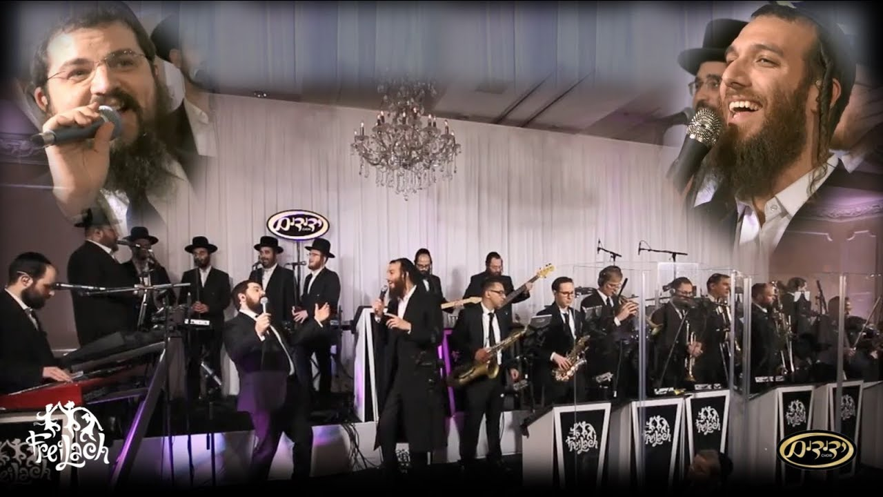 Sameach - Freilach Band ft. Benny Friedman, Beri Weber and Yedidim Choir