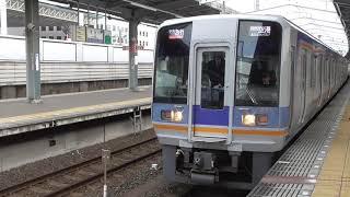 南海1000系in堺