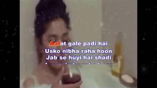 Jab Se Huee Hai Shaadi karaoke