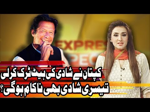Express Experts - 19 February 2018 - Express News