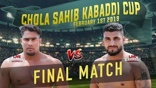 Final - Phagwara Vs. Bhagwanpur - Chohla Sahib Kabaddi Cup 2019