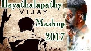 ilayathlapathi vijay mass BHAIRAVA MASHUP