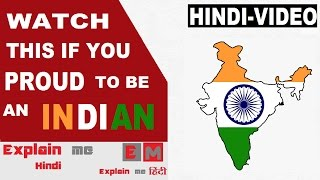 proud to be an indian must watch by Explained in Hindi