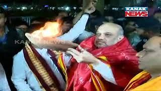 Amit Shah Visit At Puri Srimandir