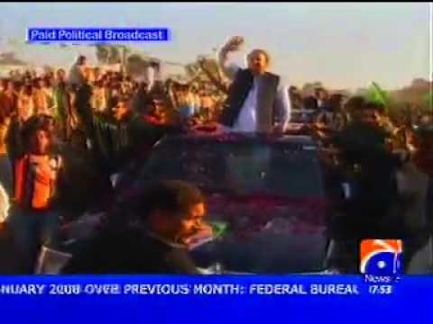 Best Nawaz Sharif PMLN Songs list all