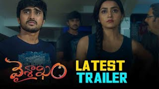 Vaisakham Movie Latest Trailer   Avanthika,Harish   Latest Telugu 2017 Movies