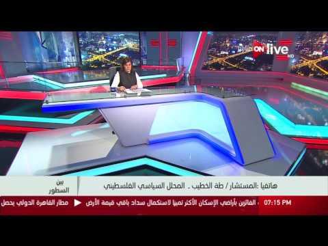 بين السطور - أمانى الخياط | الحلقة الكاملة - الأربعاء 15 فبراير 2017
