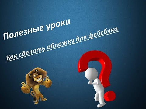 http://i.ytimg.com/vi/-7PmAgvNnSI/hqdefault.jpg