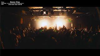 Saucy Dog 「one-one tour 2018」 2018.05.25 @Shibuya TSUTAYA O-Crest (Short ver.)