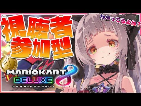 【マリオカート8DX】1位を取りたい安眠マリカ練習!!【ホロライブ/紫咲シオン】