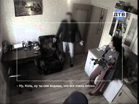 слежка за измену жены смотреть видео - 13