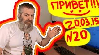 Приветы от канала 1000000Abdulla Выпуск 20