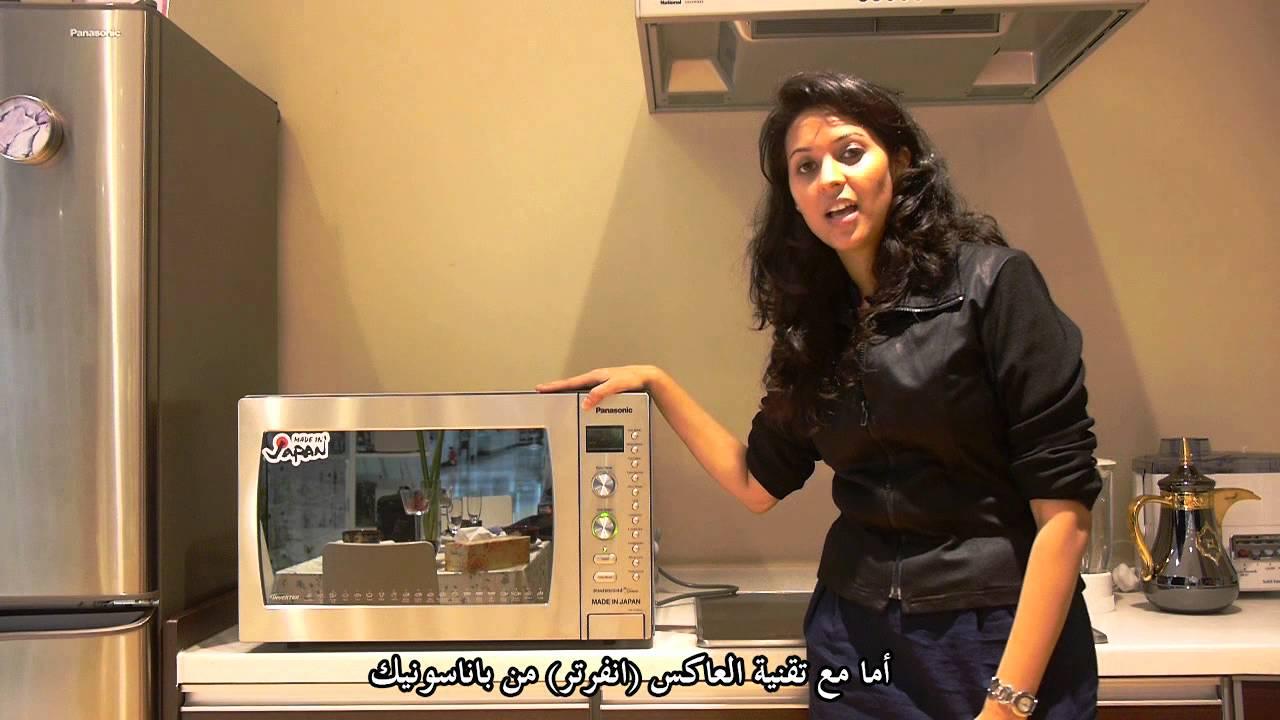 Panasonic Home Liances 4 Inverter Microwave Ovens