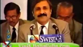 Dr Inam Ul Haq Javaid - Mazahiya - Jo Kehti Hai Duniya_clip0.wmv