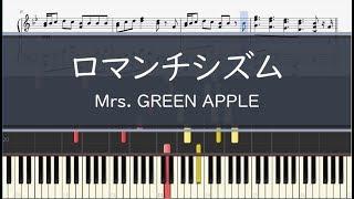 Mrs. GREEN APPLE「ロマンチシズム」- フル〈ピアノ楽譜〉資生堂『SEA BREEZE』CMソング