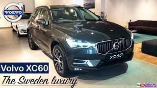 Volvo XC60 2018 Interior,Exterior,Features Review and Walkaround | XC 60 Review 2018