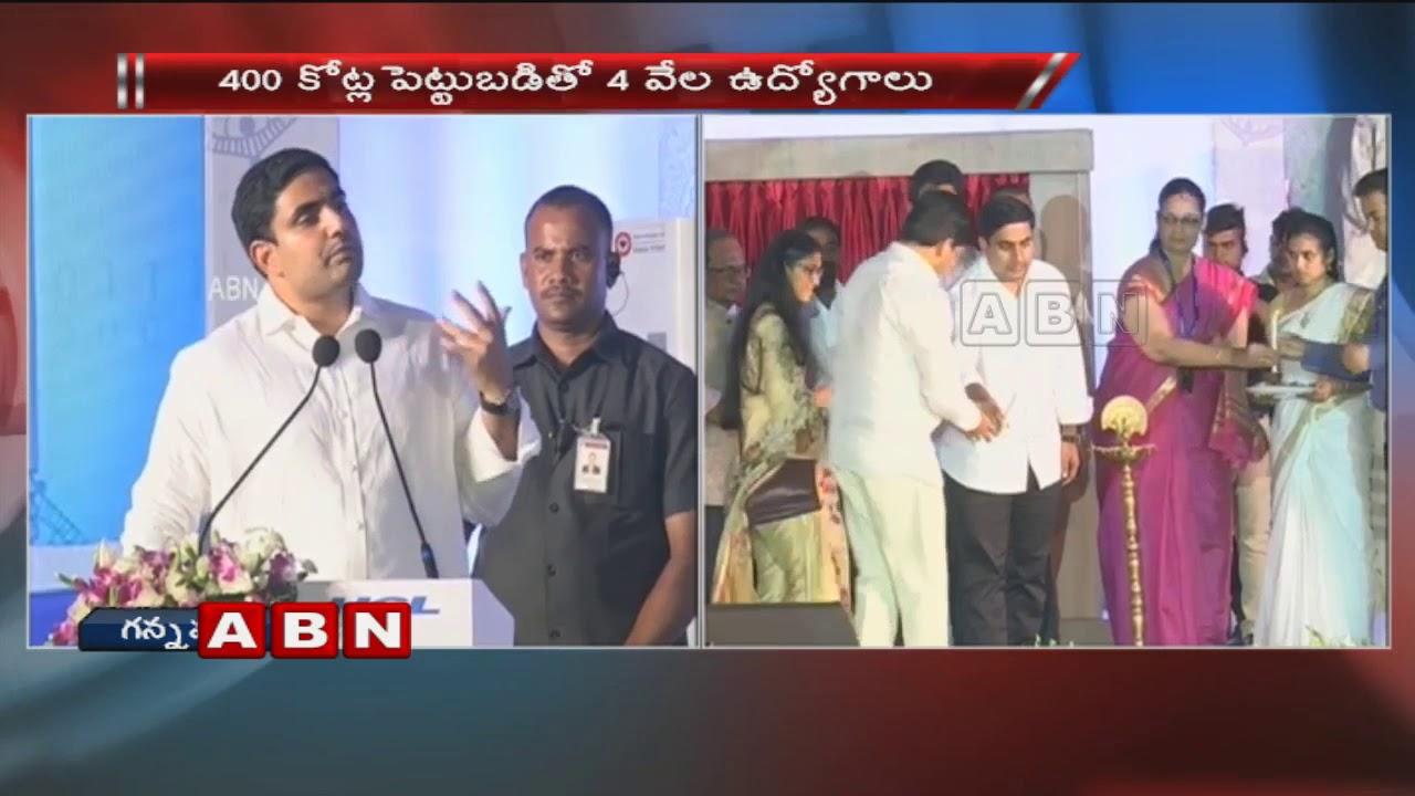 Minister Nara Lokesh speech at HCL Bhumi Puja Ceremony | Vijayawada | ABN  Telugu