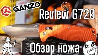 Обзор Ganzo G720 - Оранжевый носорог