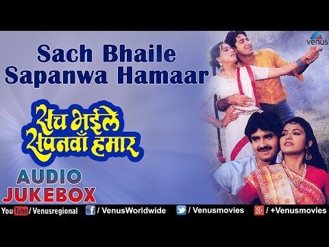 atithi bhavan songs free