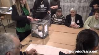 видео Подсчет голосов